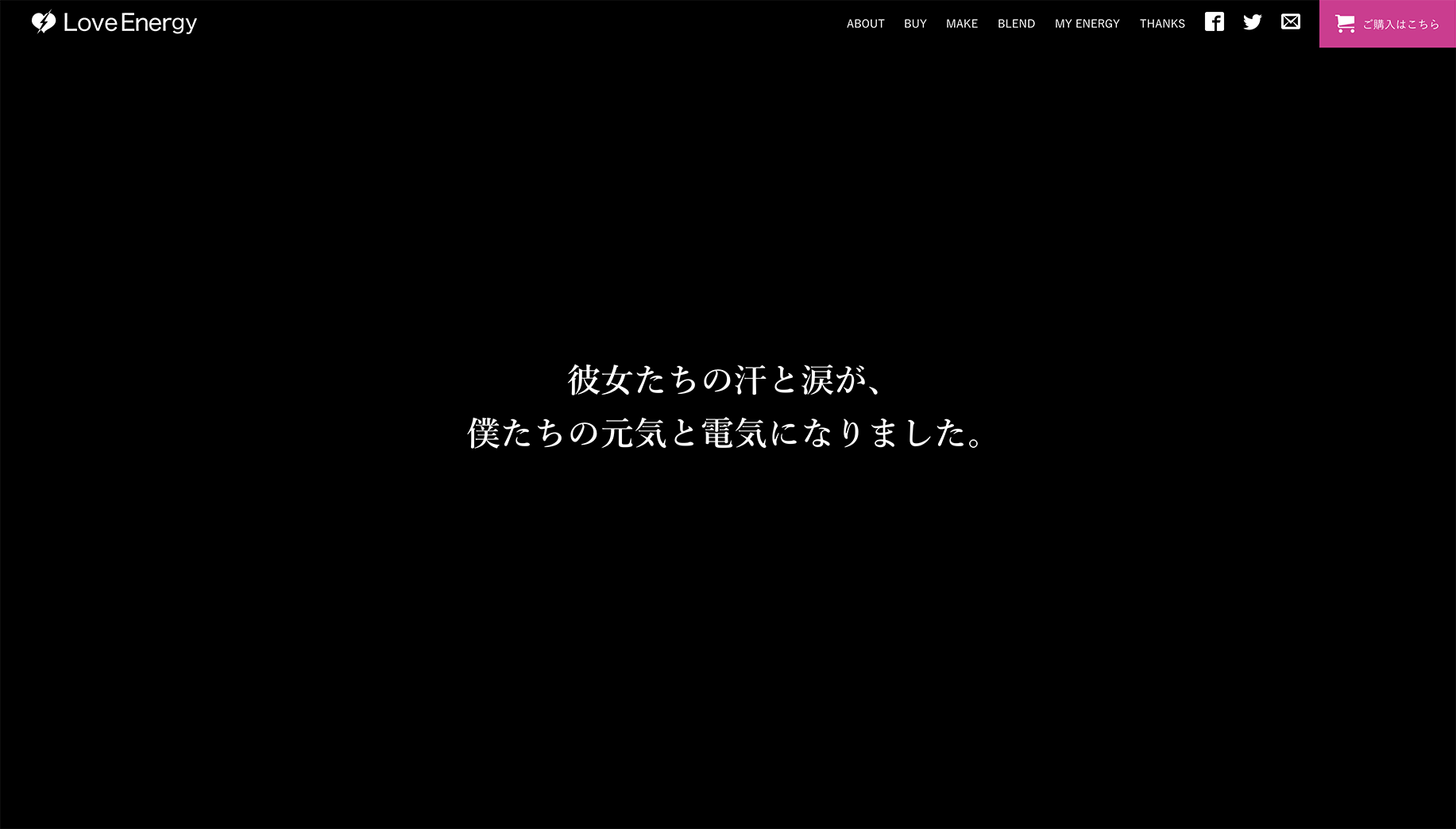 cap_le_pc1